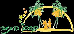 לוגו קסם התמר